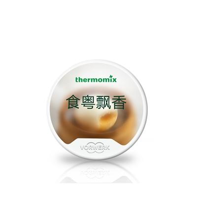 Cantonese Cooking Recipe Chip TM5