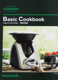 TM31 Taiwanese Basic Cookbook